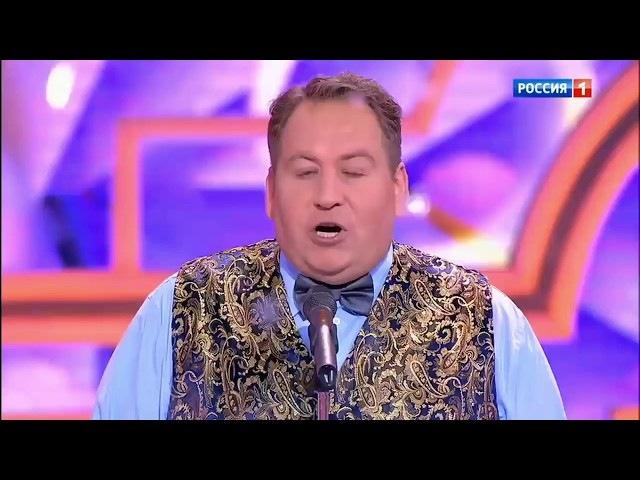 Новогодний парад звезд Станислав Душников и Юрий Стоянов Новый год 2018