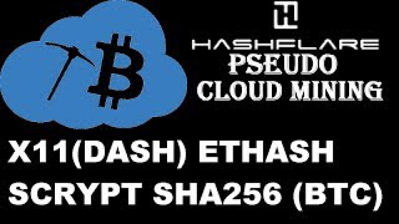 HashFlare Как нас дурят при выводе средств GEGMONITOR
