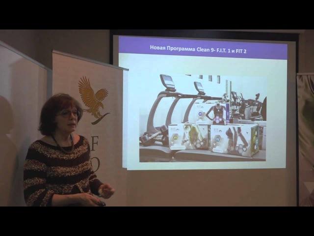 Выступление Гурской Е.Г. апрель 2015