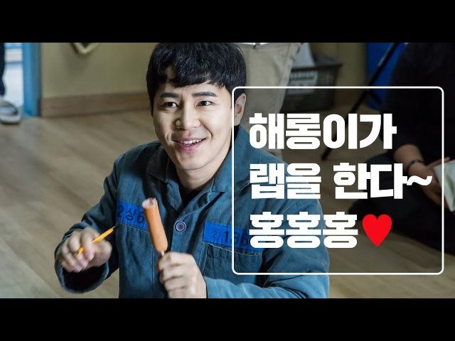 해롱이가 랩을한다~ 홍홍홍♥ - [슬빵 해롱이 랩Ver] 제작 이감독