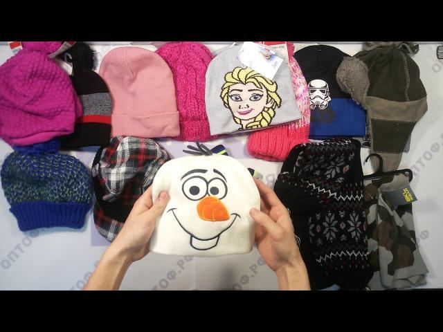 Child ACC детские шапки шарфы перчатки 2пакета