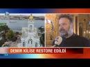 Demir kilise restore edildi ibadete açılacak
