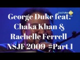 George Duke feat Chaka Khan &amp Rachelle Ferrell - 2009 #Part1