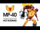 KL變形金剛玩具分享270 MP-40 Targetmaster Hot Rodimus 目標戰士 熱破