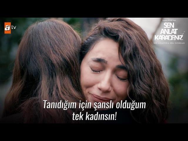 """Sen Anlat Karadeniz on Instagram: """"""""Tanıdığım için şanslı olduğum tek kadınsın!"""" Nefes'in, Asiye'ye vedası… nefesiletahir SenAnlatKaradeniz @sin..."""