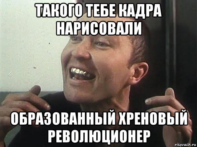 История России и канал петушиного смысла.