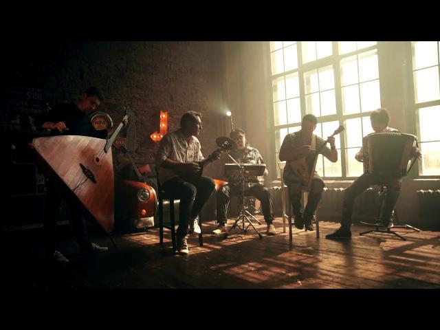 River flows in you - Yiruma (Bryatz - The new age of balalaika) Группа Бряц - релакс по-русски