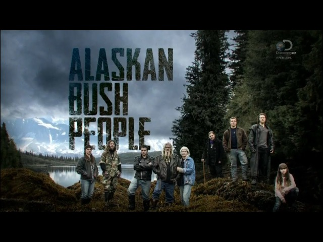 Аляска семья из леса 5 сезон 2 серия Discovery 2017