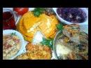 Чем я кормлю семью, вкусные блюда.Готове меню на 3 дня.ЧАСТь: 5