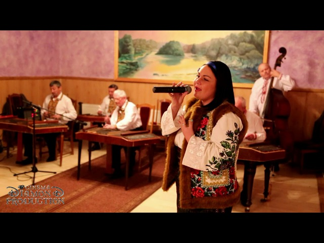 Заграй ми цигане старий Мар'яна Богданюк і Ансамбль цимбалістів 12 10 17 DiamonD PROduction