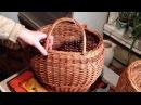 Плетение корзины с откидными ручками.Ч.1.