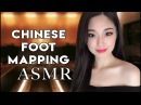 [ASMR] Chinese Foot Mapping and Massage