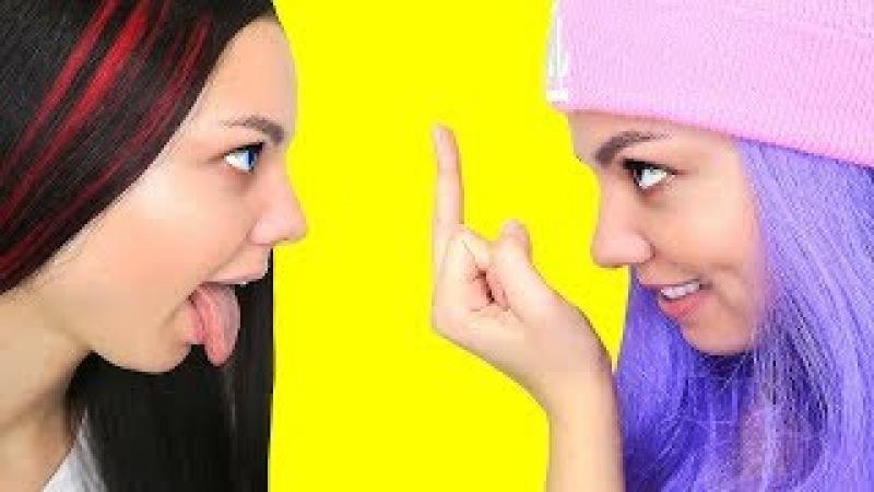 Подруги VS Лучшие Подруги! 10 Смешных Ситуаций В Которых Каждый Узнает Себя