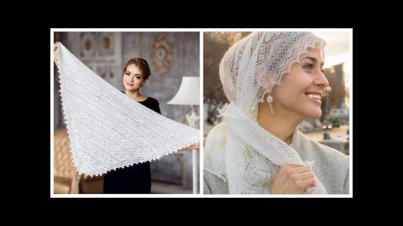 Настоящие пуховые платки, шали и палантины обзор / Косынку из шерсти купить в инт...