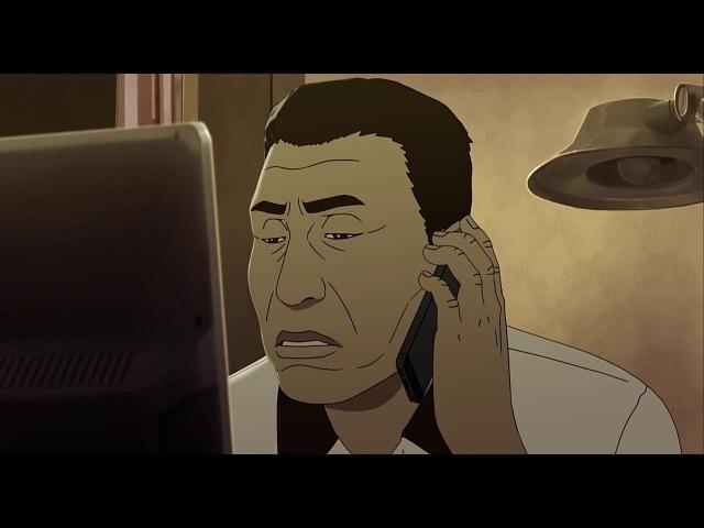 Станция Сеул.(Полнометражный аниме фильм.)