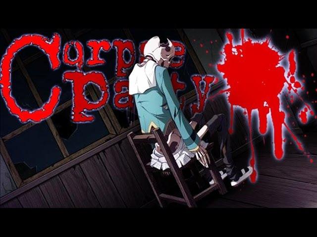 ЖЕЛТАЯ ПРЕССА : Corpse Party blood covered / Вечеринка мертвых 2