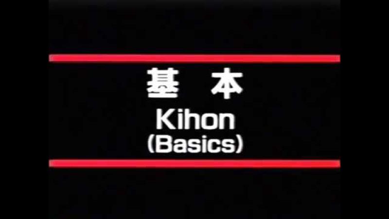 №2-1 Kyokushin Karate Encycklopedia Киокушин каратэ Энциклопедия
