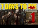 Lombaster играет 7 Days to Die