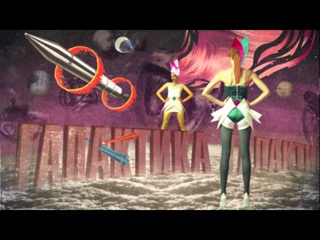 Akufen Psychometry Vol 3 0