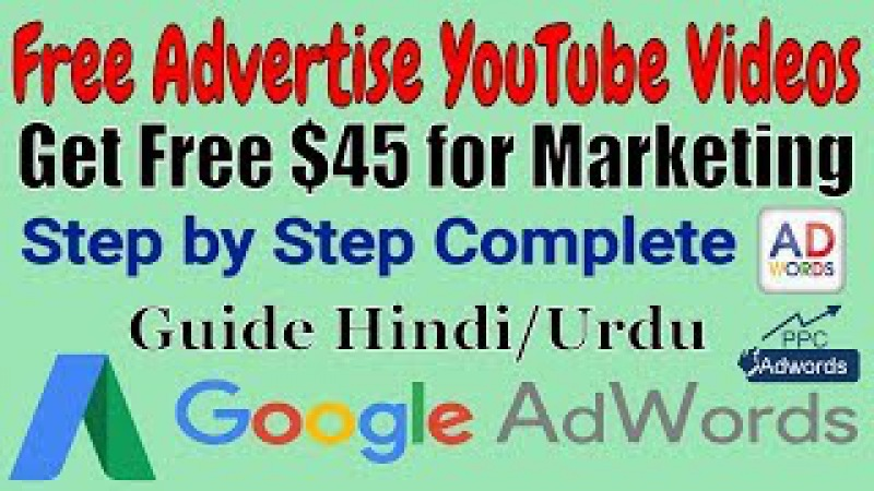 How to Setup Google Adword Advertising Campaign Complete Guide