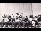ВИА Лейся, песня Концерт 1976 (Магнитоальбом)