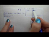урок 58 номер 3 страница математика 4 класс 1 часть