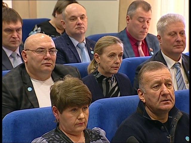 3-й Общереспубликанский съезд ОД Мир Луганщине. 17 февраля 2018 г.