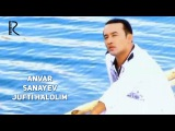 Anvar Sanayev - Jufti halolim Анвар Санаев - Жуфти халолим