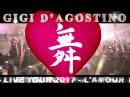 Gigi D'Agostino - L'Amour Toujours ( Dag Noise Robotica Mix )