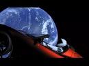 KUBA Tesla radiostation in space