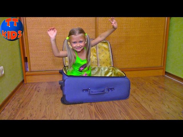 Ярослава и Кукла Беби Бон собирают вещи в путешествие - Веселое Видео для детей | ...