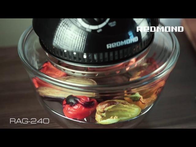 Стейк из мраморной говядины с овощами гриль и обзор аэрогриля REDMOND RAG-240