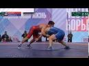 Гран-При Иван Ярыгин - 2018: Магомед Курбаналиев (Россия) - Франк Молинаро (США)