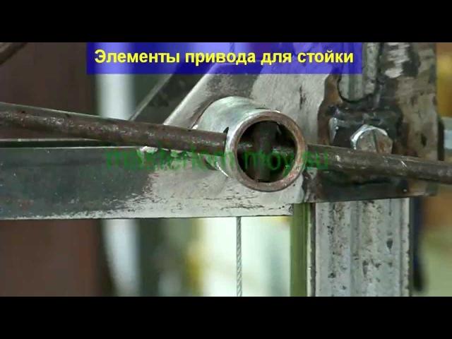 Привод стойки сверлильного станка из дрели. Homemade drill lift ghbdjl cnjqrb cdthkbkmyjuj cnfyrf bp lhtkb. homemade drill lift
