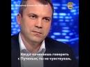 КАК МЕНЯЛИСЬ ГЛАВНЫЕ ПРОПАГАНДИСТЫ РОССИИ