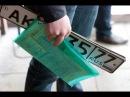 Как снять ТС с учета в ГИБДД РФ (совет от Старостенко)