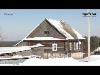 Возрожденная деревня Мувыр в Игринском районе