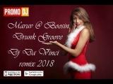 MARUV &amp BOOSIN - Drunk Groove ( Dj Da Vinci remix )