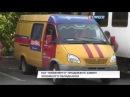 Київенерго продовжує заміну зношеного обладнання
