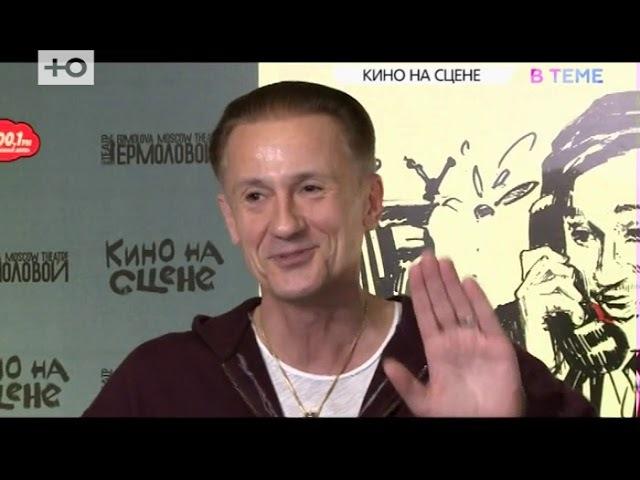 ВТЕМЕ: Зачем Олег Меньшиков превратил театр в коммуналку?