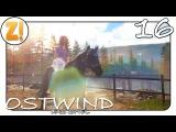 Ostwind: Wieder was entdeckt! #16   Lets Play [DEUTSCH]