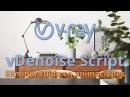 Script vDenoise: Eliminación de ruido en animaciones para V-Ray