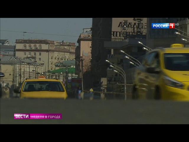Вести-Москва • Сезон 1 • Москвичка подала иск на 60 миллионов к Яндекс. Такси