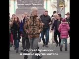 В фильме, снятом при поддержке «Справедливой России» намекнули об особом генотипе Путина
