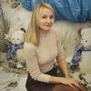 Tatyana Teselkina
