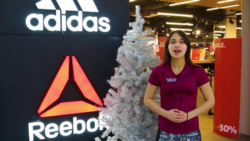 Поздравление от магазина Дисконт Adidas Reebok(Чита)