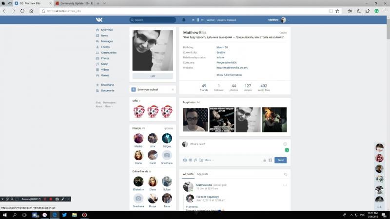 Вк плагиатит у Facebook! Интим фото без смс и регистрации! 18 Порно 2018 :D