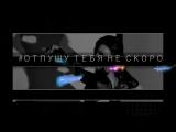 Михаил Задорин - промо-ролик