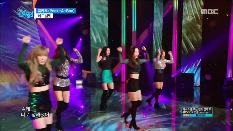 171125 Red Velvet Peek A Boo @ Music Сore