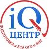 Курсы ЕГЭ, ОГЭ, ВПР в Ново-Переделкино, Солнцево